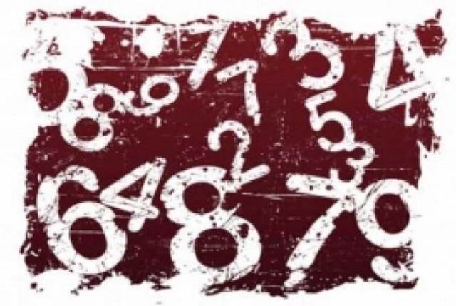 nombre-egal-quadruple-somme