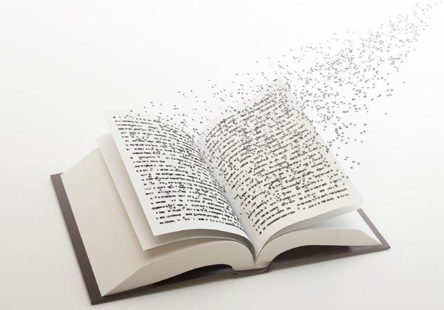 le plus long mot dont les lettres ne se prononcent pas